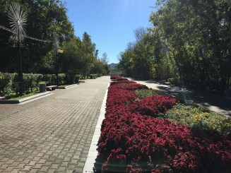 park-khabarovsk