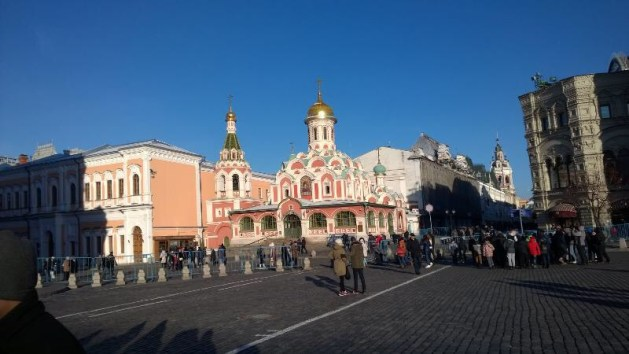 F for Free Moscow Tour