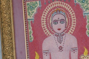 Mahavira in beads