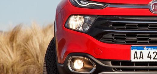 Luces diurnas Fiat Toro