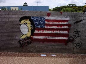 Brasilianische Street Art