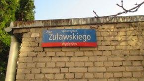 Zulawski Street in Warsaw: named after Warzyniec Zulawski