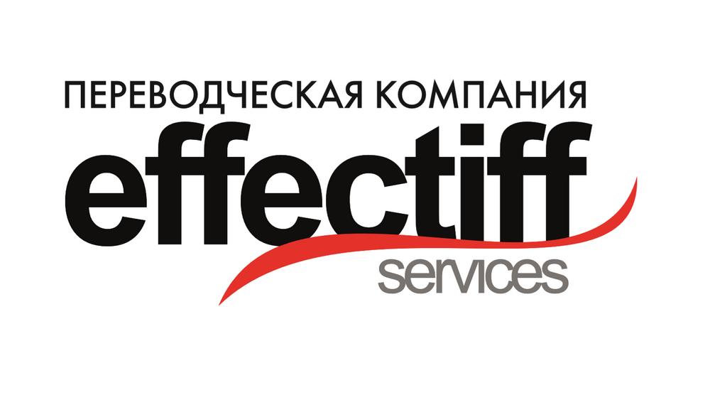 effectiff_