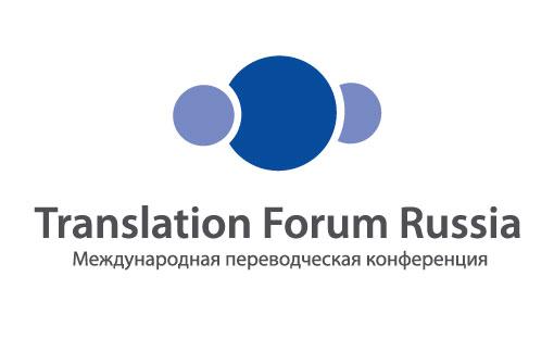 forum_russia