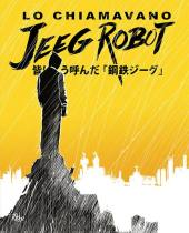 jeegrobot-recchioni