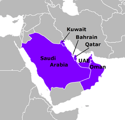The Gulf Crisis Reassessed From An International Law Perspective