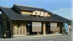 寿萬亀の蔵元:亀田酒造