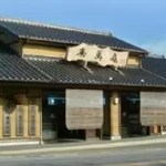 日本酒の酒蔵・亀田酒造・千葉県