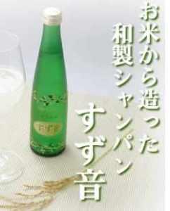 日本酒・一ノ蔵大和伝すず音