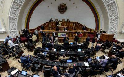 Consulta Pública para reforma de la Ley Contra la Corrupción se extiende por 30 días
