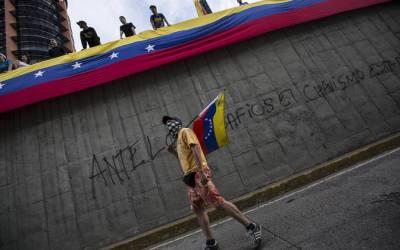 Amnistía Internacional: Prohibición de protestas sienta bases para violaciones masivas de derechos humanos