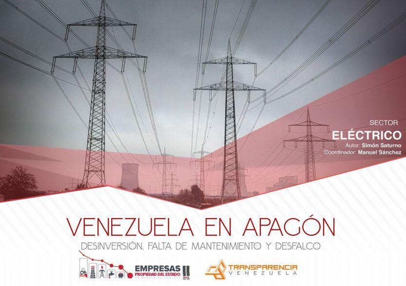 Epe II estudio sector eléctrico