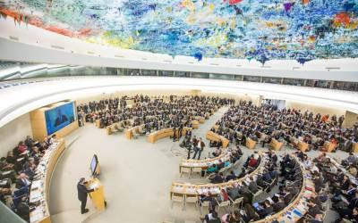 Informe de la ONU sobre la situación de los derechos humanos en Venezuela
