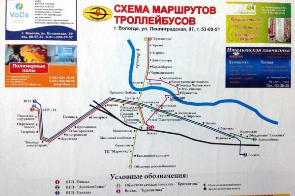 Фото: Вологда — Схемы — TransPhoto