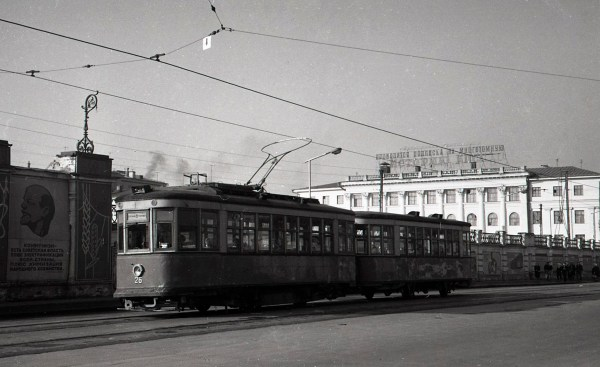 Фото: Екатеринбург, Х № 26; Екатеринбург — Исторические ...