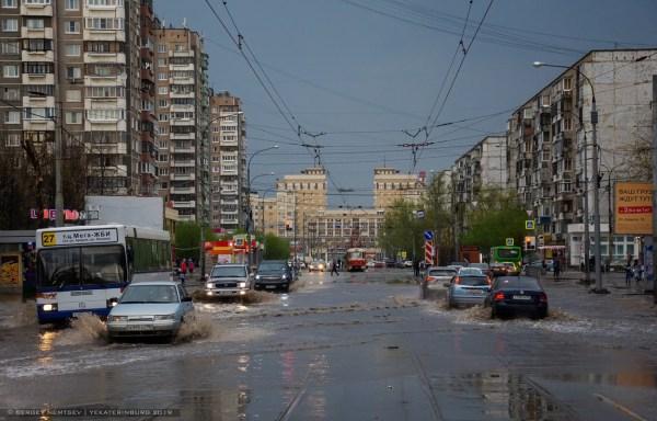Фото: Екатеринбург — Трамвайные линии — TransPhoto