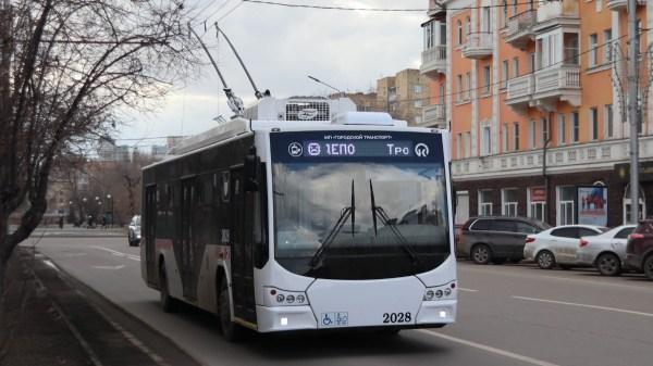 Красноярск, ВМЗ-5298.01 «Авангард» № 2028 — Фото ...