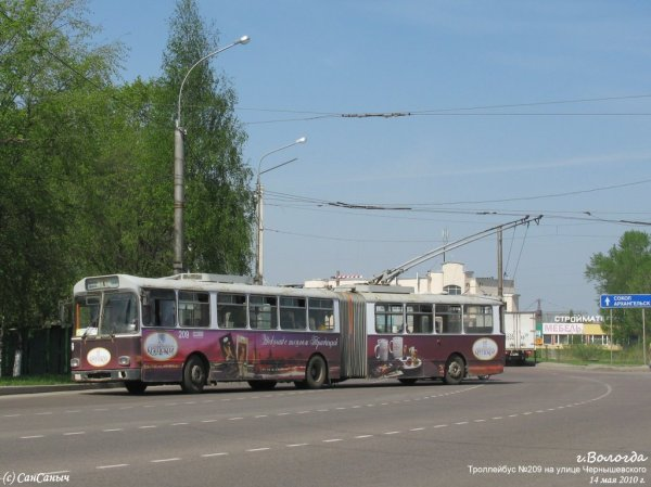 Фото: Вологда, Gräf & Stift GE150 M18 № 209 — TransPhoto