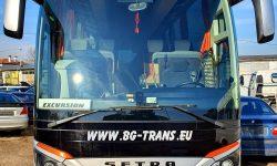 Автобус под наем