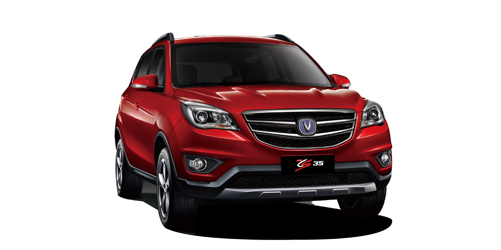 All-New 2020 Changan CS 35: Value for Slim Budgets