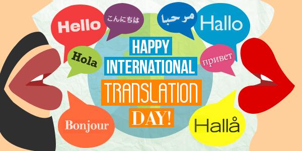 Image result for Images for International Translation Day 2018