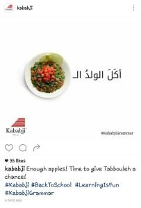 kababji-tabboule