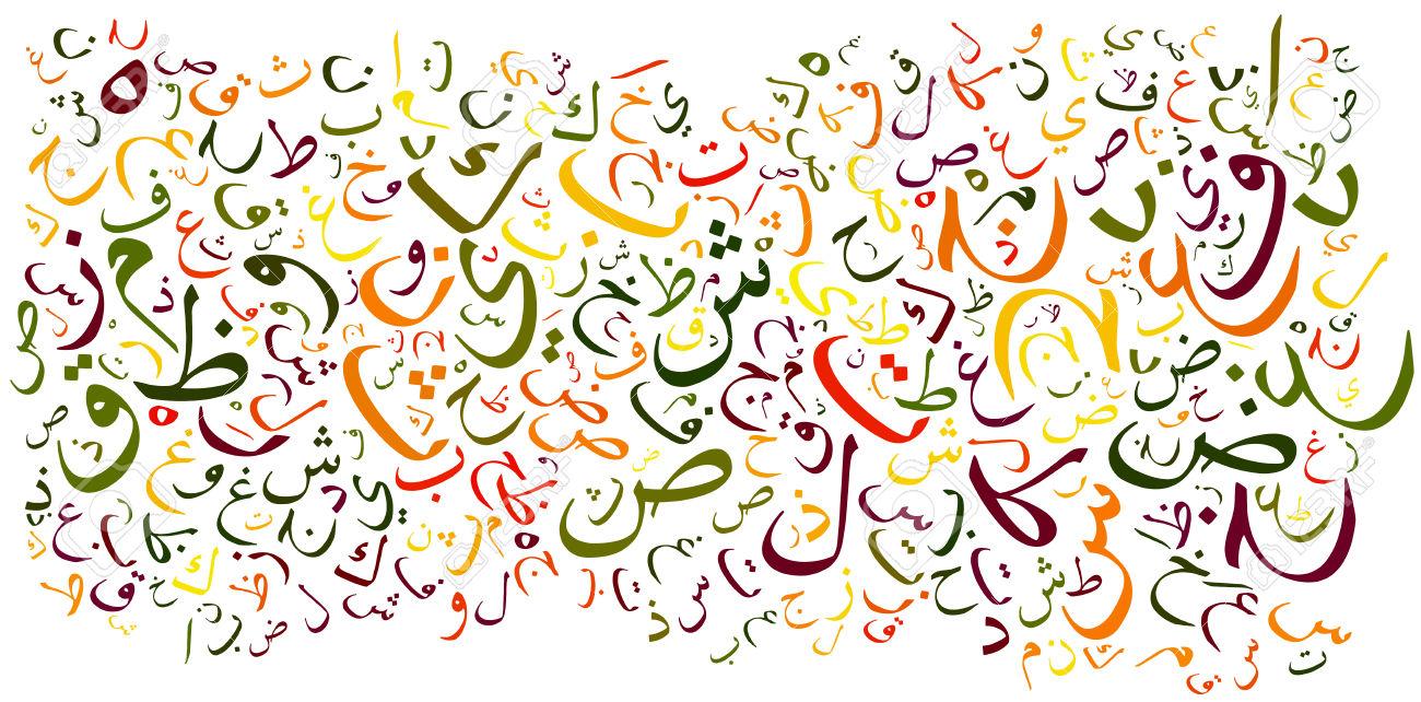 Uae december 18 world arabic language day altavistaventures Gallery