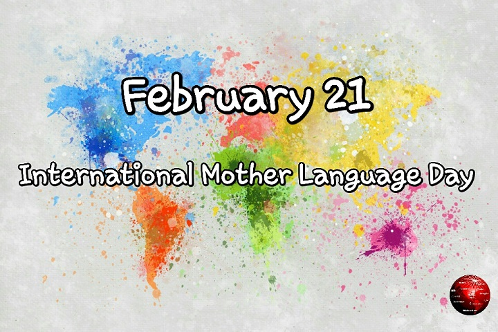 international mother language day essay Free essay: our mother language day (21st february) unesco's declaration of  21st february as the international mother language day has.
