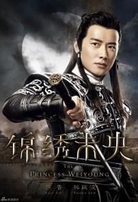 Luo Jin as Tuoba Jun