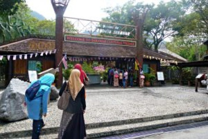 Entrada al Centro Cultural de Sarawak