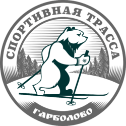 Спортивная трасса в Гарболово