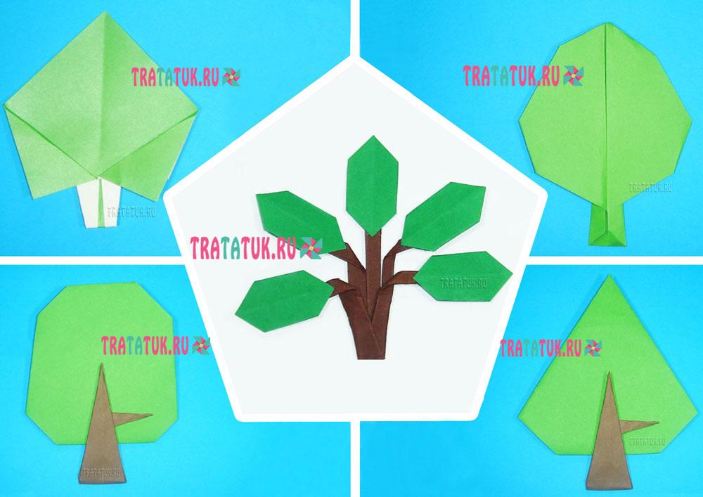 درخت اریگامی