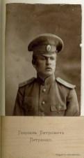Гавриил Петрович Петренко (брат бабушки). Одесса