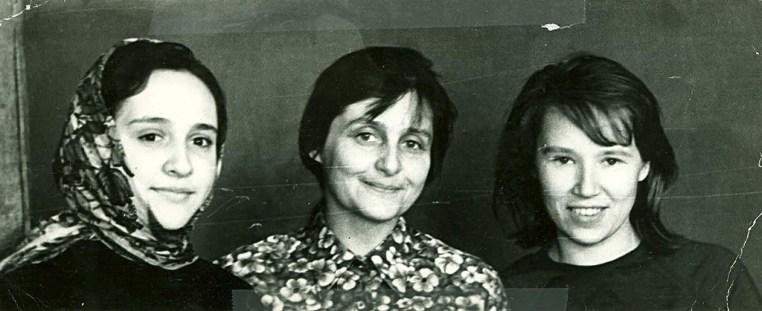 С Еленой и Мариной Глазовыми. Москва, 70-е. Из архива семьи Глазовых
