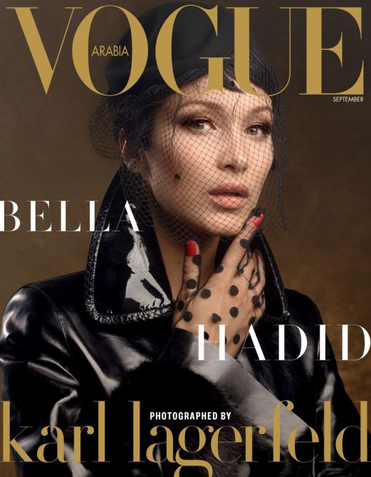 Bella Hadid - Vogue Arabia - segembro 2017