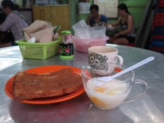 Half boiled egg and kaya toast
