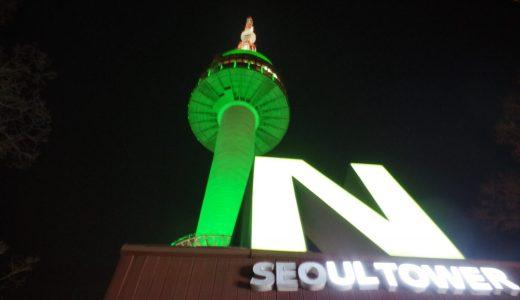 ソウルの街が一望できる!Nソウルタワーからの絶景を眺めよう