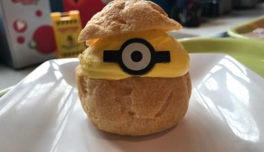 【USJグルメ】ホイップ&バナナ味の「ミニオン・シュークリーム」