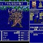 【字幕】FF5 魔法のみ全裸一人旅AS1 Part59 ギルガメッシュ