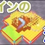 【ろーくん】キノコの一人旅Part3【進め!キノピオ隊長】