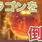 【ろーくん】キノコの一人旅Part4【進め!キノピオ隊長】