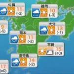 ウェザーニュース Update 九州・沖縄エリア 2011-03-25 朝