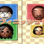 Wii Party  海外旅行ゲーム(Overseas travel games)IOHD0733