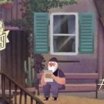 突然の一人旅。手紙から始まる物語 – おじいちゃんの記憶を巡る旅 #01