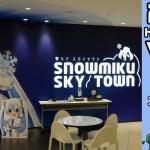 【2018北海道Vlog01】2年ぶり北海道へGO!新千歳の雪ミクスカイタウンとかドレミファとか