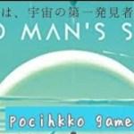 #9【アクション】深夜の一人旅NoMans'Sky(ノーマンズスカイ)【くれ】
