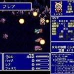 【字幕】FF5 魔法のみ全裸一人旅AS1 Part60 ネクロフォビア ①