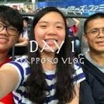 Vlog 24 跟家人一起去北海道旅行+去看日本職棒⚾️