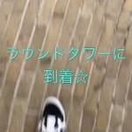 【5泊7日】デンマーク♡一人旅 後編 Part1