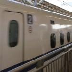 東京都市大学 岩尾先生の旅行記 (26) 新横浜駅 のぞみ到着